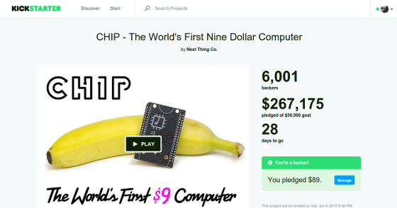 C.H.I.P. project in Kickstarter